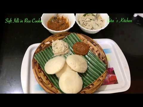 Soft Idli in Rice Cooker
