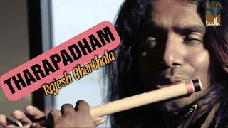 Tharapadham  Flute Cover  Rajesh Cherthala  Artists Hub