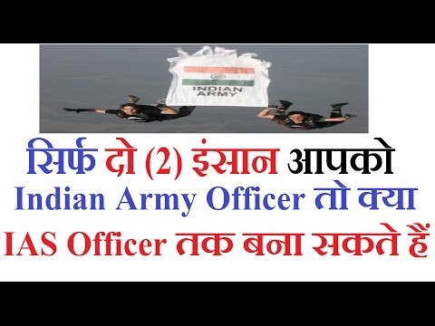 Strong Confidence | Indian Army Rally Bharti  99% Get Job