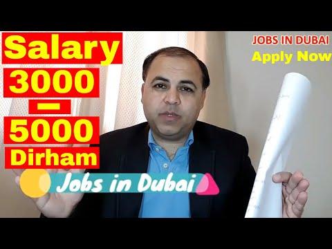 3000 TO 5000 DIRHAM SALARY JOB VACANCIES AVAILABLE || Jobs in Dubai