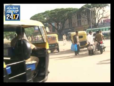 News for Banglore new RTO: only for Auto - Suvarna news