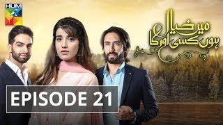 Main Khayal Hoon Kisi Aur Ka Episode #21 HUM TV Drama 21 November 2018