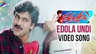 Thammudu Movieᴴᴰ  Video Songs - Edola Undi Song - Pawan Kalyan, Preeti Jhangiani