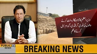 PM Imran Khan orders to arrest, who sell expensive flour