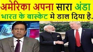 USA Hooked Towards INDIA 2018-Pak Media