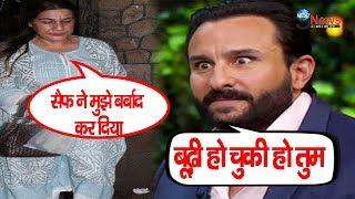 रुला देगी सैफ की EX-पत्नी अमृता सिंह की ये तस्वीर, बुढ़ापे में हुई बेसहारा? | Amrita Old Age Look