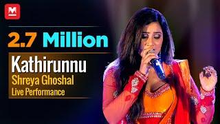 Kathirunnu   Shreya Ghoshal Live Performance   M Jayachandran   Jayaragangal   Manorama Online