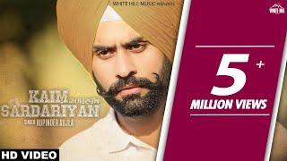 Kaim Sardariyan (Full Song) Rupinder Aujla - Latest Punjabi Songs 2017 - New Punjabi Song 2017