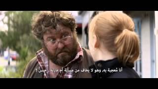 #x202b;فيلم كوميدي 2016 جميل بلال#x202c;lrm;