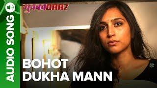 Bohot Dukha Mann – Full Audio Song   Mukkabaaz   Vineet & Zoya   Anurag Kashyap
