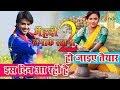 Download Mehandi Lagake Rakhna 2 Official Trailer Full HD MP3,3GP,MP4