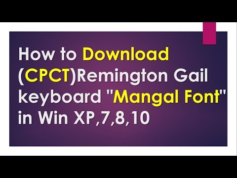 how to download (CPCT)Remington Gail keyboard