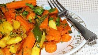 Carrot & Potato Side Dish (Vegan & Gluten-free) | Quick & Healthy Vegan Recipe