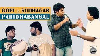 Paridhabangal Comedy collection    Best Parithabangal Collection    Gopi and Sudhakar