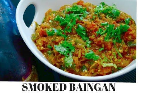 Baingan Bharta Recipe | Oven roasted &smoked Eggplant | How to make Baingan Bharta - CurryfortheSoul