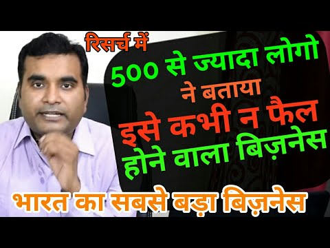 500+ People suggest this is a #1 Startup Business in India | Food Startup | food startups Ideas