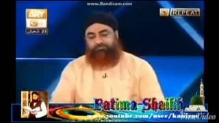 Qaza roze rakhne ka tareeqa by mufti Akmal saab.