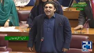 Bilawal Bhutto Blasting Speech in National Assembly | 22 April 2019