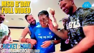 MS Dhoni CAKE FIGHT with Team - NEW FULL VIDEO - No Celebration is better than this one - MUST WATCH