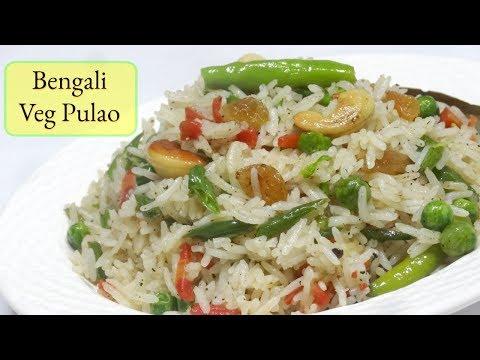 Bengali Veg Pulao Recipe | वेज पुलाव | Quick Pulav | KabitasKitchen