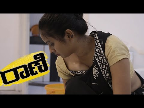 Xxx Mp4 Rani A Latest Telugu Short Film 2019 South Mirchi 3gp Sex