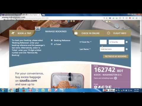 HOW TO CHECK SAUDI AIRLINES E-TICKET/TICKET STATUS/SAUDI AIRLINES/SAUDI ARABIAN AIRLINES/SAUDI AIR.