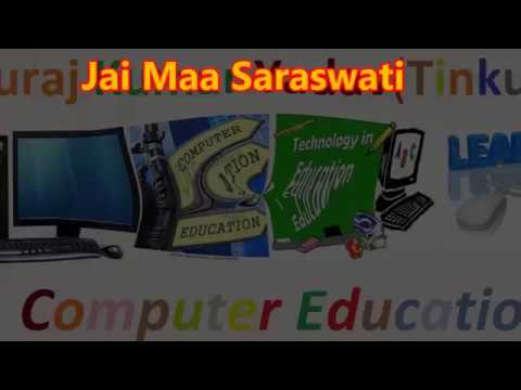 MS- Office 2007 text formula in excel in hindi(Excel Function & Formula)
