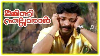 Malayalam Movie | Immini Nalloraal Malayalam Movie | Motive for Navya's Kidnap
