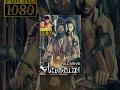 Yeidhavan Latest Full HD Movie Kalaiyarasan Satna Titus Vela Ramamoorthy Sakthi Rajasekaran