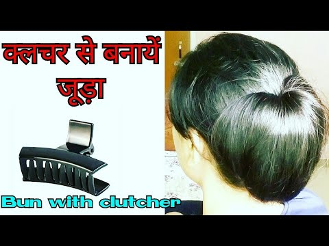 Juda hairstyle with clutcher|Unique Big hair bun for wedding or party||Hairstyles||Riju Stylerestyle