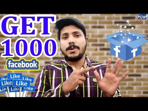 Promote Facebook Business Page | Get 1000 Likes on Facebook Fan Page Free 2018