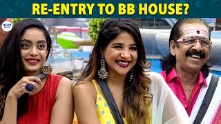 Abhirami, Sakshi and Mohan Vaidhya to enter BIGGBOSS again ? | LittleTalks