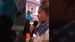 राम नाम धुन कीर्तन 3 साल के बच्चे द्वारा गाया गीत की प्रस्तुति