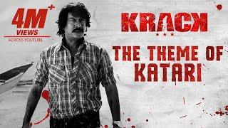 THE THEME OF KATARI - KRACK | Raviteja, Samuthirakani | Gopichand Malineni | Thaman S