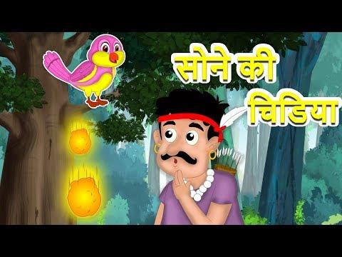 Most Popular 10 Hindi Kahaniya - Pariyon Ki Kahani   Dadimaa