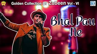 Bhal Pau Ne (REMIX) Full Video , Assamese Evergreen Song , Zubeen Garg , Romantic Song , Hiyamon