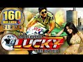 Download Main Hoon Lucky The Racer (Race Gurram) Hindi Dubbed Full Movie | Allu Arjun, Shruti Haasan MP3,3GP,MP4