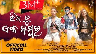 Jhia Tu Eka Number || Human Sagar New Song 2021 - Ashima Panda - Omm Dhal - New Odia Dance Song 2021