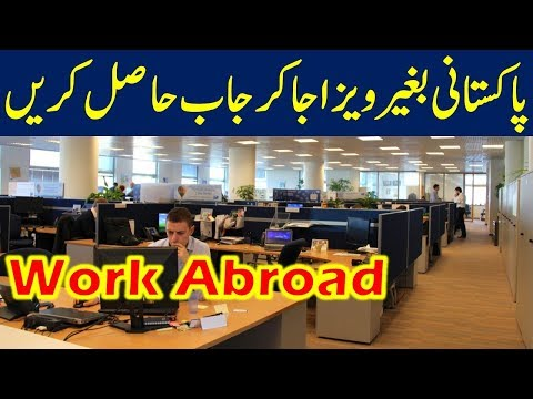 Working abroad opportunities for Pakistanis in Visa free Countries - live and work abroad.