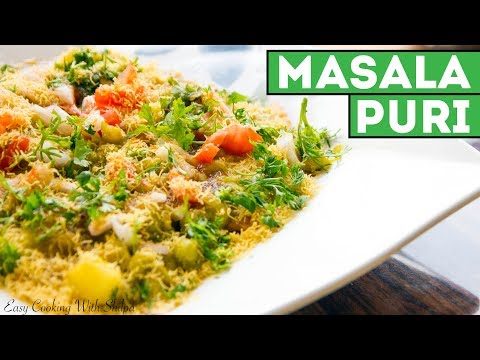 Masala Puri Chaat Recipe   Bangalore Style Masala Puri   Masalapuri Chaat Street Food
