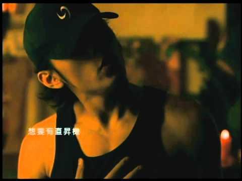 周杰倫【可愛女人 官方完整MV】Jay Chou