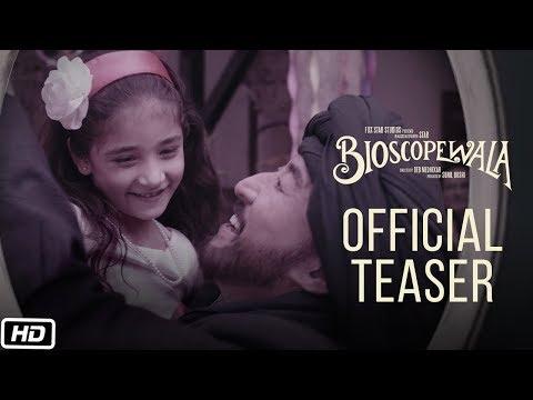 Bioscopewala - Teaser | Danny Denzongpa | Adil Hussain | Tisca Chopra | Sunil Doshi | Deb Medhekar