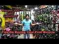 Bicycle Buying Tips |Must Watch !! If You are Buying Your First Bicycle | HINDI