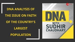 DNA Analysis of the issue related to the faith of the country