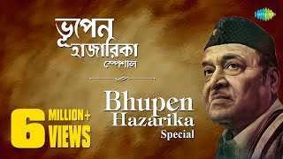 Weekend Classics Radio Show   Bhupen Hazarika   ভূপেন হাজারিকা  স্পেশাল   Kichhu Galpo, Kichhu Gaan