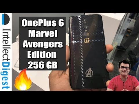 OnePlus 6 Marvel Avengers Edition 256 GB Hands On | Intellect Digest