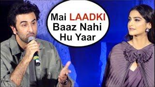Ranbir Kapoor EMBARRASSED After Reporter Calls Him Womanizer ( ठरकी ) |Sanju Movie Trailer