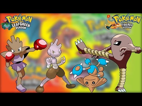 FIRE RED & LEAF GREEN - OBTER HITMONCHAN/LEE/TOP/TYROGUE! (GBA)