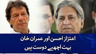 Aitzaz Ahsan Aur Imran Khan Bahut Achay Dost Hain | Nadeem Malik - SAMAA TV