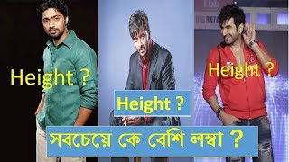 Syed arefin height Videos - 9tube tv
